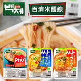 韓國 百濟米麵線 米麵線 泡菜米麵線 海鮮米麵線 越南河粉 越南米線 麵線 消夜 泡麵