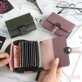 2019新款韓版女式風琴卡夾時尚卡包信用卡套短款小零錢包卡片包潮