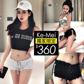 克妹Ke-Mei【AT52472】日本JP獨家側金釦摟空破破鬚鬚牛仔短褲