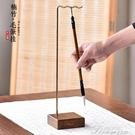 毛筆架 創意純銅毛筆架筆掛楠竹黃銅多功能簡約現代文房四寶筆架收納桌面 快速出貨
