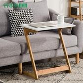 邊幾角幾小桌子沙發邊桌迷你簡約北歐茶几邊桌床頭桌創意邊幾 LX 韓國時尚週