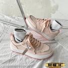 板鞋 帆布小白鞋女韓版2021年新款春季百搭運動板鞋街拍潮鞋3C 618購物