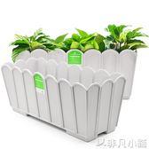 種植箱 陽台種菜盆家庭陽台長方形蔬菜種植箱特大號加厚塑料柵欄花盆 非凡小鋪 igo