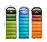 85折【無趣】睡袋成人戶外露營夏季薄款 2色開學季