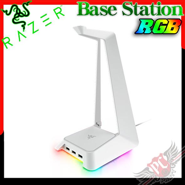 [ PC PARTY ]雷蛇 Razer Base Station Chroma 耳機架 白色版