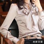 中大尺码 雪紡襯衫女長袖2019蝴蝶結飄帶打底職業裝 qw2648【衣好月圓】