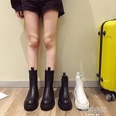 馬丁靴女2020年瘦網紅新款煙筒切爾西短靴單靴厚底英倫風春秋靴子 【韓語空間】