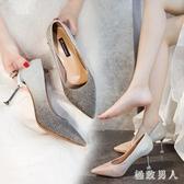婚鞋女2019新款春秋尖頭亮片婚紗伴娘鞋銀色單鞋水晶新娘細跟高跟鞋 XN7045【極致男人】