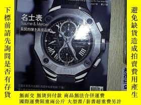 二手書博民逛書店國際手錶雜誌罕見2007 27 ..Y203004