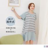 《DA7748-》兩件組!日系條紋傘襬背心+粉嫩高含棉洋裝 OB嚴選