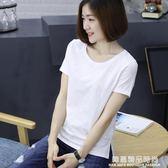 純白竹節棉夏大碼中年媽媽純棉短袖t恤寬鬆半袖打底體恤女士上衣
