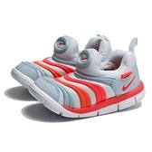 NIKE 毛毛蟲 DYNAMO FREE 超軟Q 白灰橘紅 休閒鞋 小童 (布魯克林) 343938-026