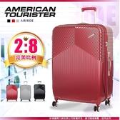旅展7折推薦 American Tourister 新秀麗 DL9 行李箱 PC材質 旅行箱 美國旅行者 25吋 TSA鎖 雙層防盜拉鏈