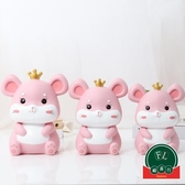 鼠年老鼠家用可存可取零錢存錢罐防摔儲蓄罐【福喜行】