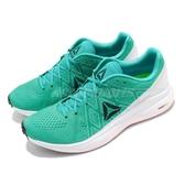 Reebok 慢跑鞋 Floatride Run Fast 綠 白 運動鞋 女鞋 【PUMP306】 CN6952