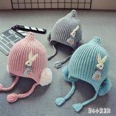 女童針織帽 秋冬寶寶兒童毛線帽子1歲男童護耳針織帽子女童 nm13790【甜心小妮童裝】