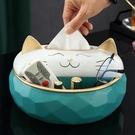 北歐紙巾盒客廳創意多功能遙控器收納盒家用茶幾紙抽盒餐巾紙盒 小時光生活館