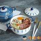 泡面碗帶蓋陶瓷家用碗學生宿舍日式湯碗拉面碗面碗【淘嘟嘟】
