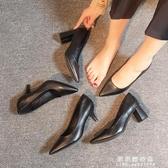 禮儀高跟鞋工作鞋2018新款黑色久站不累舒適空乘職業面試高跟鞋女 果果輕時尚