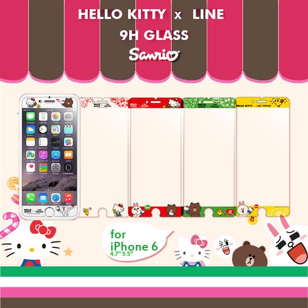 FEEL時尚 iPhone 6 6s 4.7吋 9H正版三麗鷗 HELLO KITTY x LINE 熊大 兔兔 浮雕鋼化玻璃 手機螢幕貼 保護貼