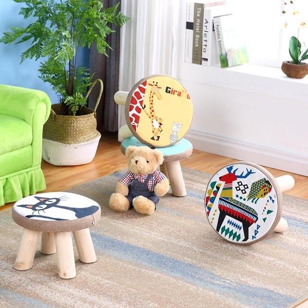 小凳子家用實木矮凳時尚圓凳 可愛兒童沙發凳椅子 卡通創意小板凳  熊熊物語
