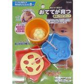趣味小碟盤玩具  寶寶玩具 (購潮8)