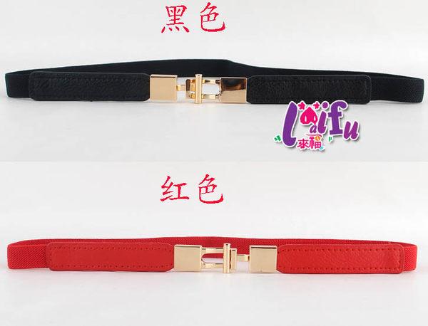 ★草魚妹★H369腰帶美星單扣細腰帶皮帶,售價180元