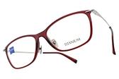 ZEISS 光學眼鏡 ZS70006 F330 (紅-銀) 透明系方框款 β鈦眼鏡# 金橘眼鏡