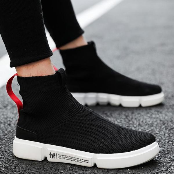 韓版高筒襪子鞋冬季男鞋男士運動休閒鞋高筒帆布鞋 萬客居