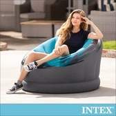 INTEX帝國星球椅112x109x高69cm-3色可選(66582)天藍色