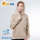 UV100 防曬 抗UV 隔濕速排磨毛連帽女上衣-側邊拉鍊