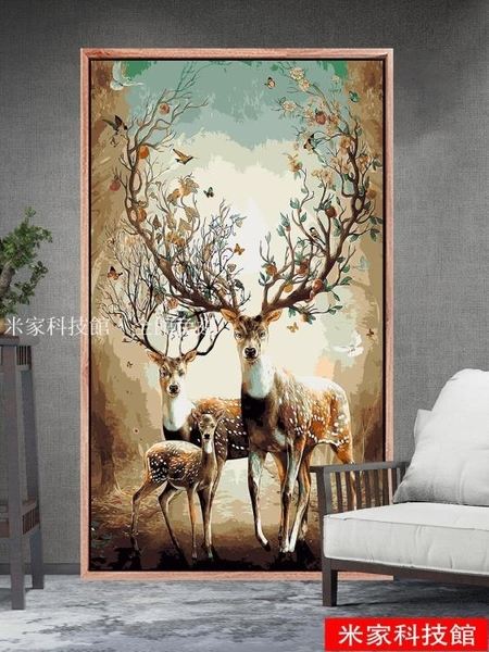 數字油畫 diy數字油彩畫北歐風手繪填色客廳風景鹿涂色手工填充油畫裝飾畫 米家WJ