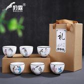 玉瓷功夫茶具茶杯套裝 小號家用品茗喝茶水杯