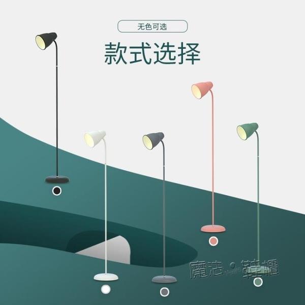 創享落地燈客廳臺燈飾臥室ins風極北歐簡約輕奢現代立式創意床頭 ATF 夏季新品