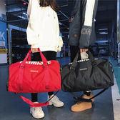 健身包女手提韓版運動背包旅行袋Y-4202