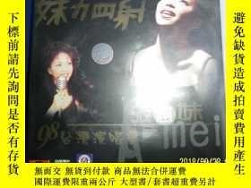 二手書博民逛書店VCD歌碟:罕見妹力四射--張惠妹1998臺灣演唱會 兩碟硬精裝