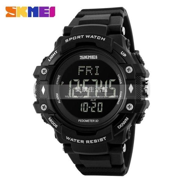 防水個性男士電子錶計步測心率多功能腕錶LG-24883