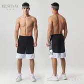 籃球褲運動短褲男速幹跑步健身球褲寬鬆訓練七五分男運動褲夏季街球過膝IP1789『男神港灣』