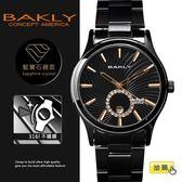 【完全計時】手錶館│BAKLY 美國意念 晶鑽 BA3067-1 38mm  藍寶石水晶玻璃 小b 日期 黑鋼