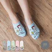 韓國襪子 史努比繪畫情境隱形襪【K0769】