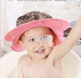 寶寶洗頭帽 兒童洗發帽防水護耳硅膠嬰兒洗澡浴帽卡扣可調節 卡菲婭