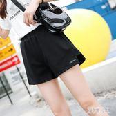 寬鬆短褲女夏學生大尺碼高腰顯瘦闊腿休閒百搭A型跑步運動褲子CC941【艾菲爾女王】