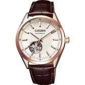 CITIZEN 星辰 小鏤空機械錶-玫瑰金框x咖啡/40mm NH9110-14A