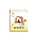 《享亮商城》OM-V8K3B20  8K圖畫收集冊20入-繪聲繪影
