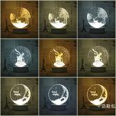 創意3D小夜燈插電床頭燈夢幻嬰兒寶寶喂奶燈柔光臥室台燈麋鹿 萬聖節