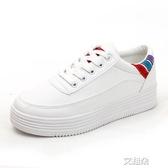 白鞋韓版秋季學生厚底chic板鞋小白女鞋   艾維朵