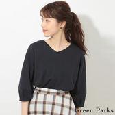 ❖ Summer ❖ 袖口設計V領舒適上衣 - Green Parks