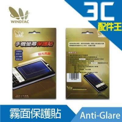 資詠 Sony Xperia X / XA / XP 專用霧面保護貼 保貼 霧面貼
