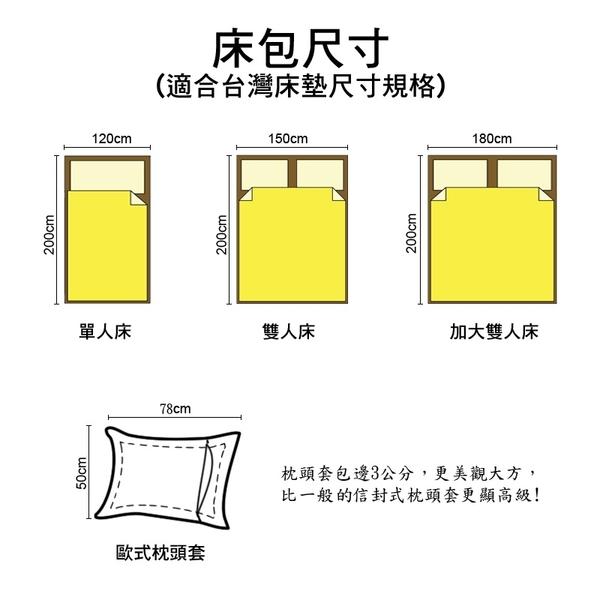 雙人床包組【橘果設計】三件套 床包+二個枕套 多款任選 床笠 床單 枕頭套 床包組 精美印花
