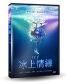 冰上情緣DVD(米羅斯畢克維克/亞歷山大佩特羅夫/艾琳娜史塔薛包姆)